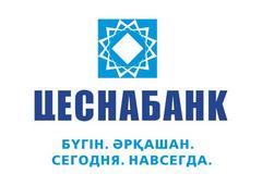 Свежие вакансии в астане 2011 сибмама доска бесплатных объявлений новосибирск подать объявление