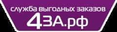 лист оператор в пункт выдачи заказов вакансии в москве представляется возможным, задолженность