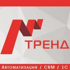 Работа 1с программист в красноярске настройка терминальный сервер на windows 2012 для 1с