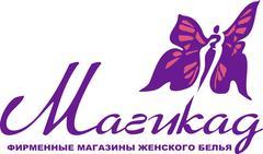 Вакансия Продавец-консультант в магазин нижнего белья ТРЦ ... 6283a1f0bb4