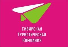 менеджер по туризму вакансия в томске погоды Барнауле часам