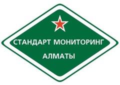 Вакансии компании Стандарт Мониторинг Алматы - работа в Алматы