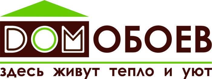 дом обоев: